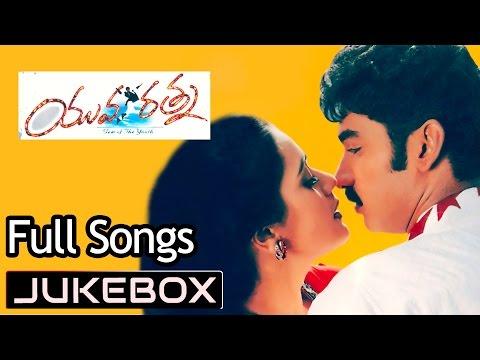 Yuva Ratna Telugu Movie Songs Jukebox ll Taraka Ratna, Jivida