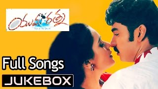 Yuva Ratna Telugu Movie Songs Jukebox ll Taraka Ratna, Jivida