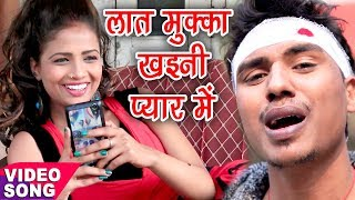 Badki Dharail Biya - Badki Dharail Biya - Niraj Lal Yadav - Bhojpuri Hit Songs 2017 new
