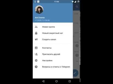 Как сделать русский язык в telegram