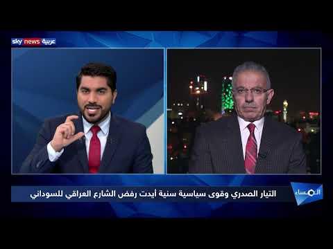 رفض شعبي عراقي واسع لترشيح محمد شياع السوداني لمنصب رئيس الوزراء  - نشر قبل 4 ساعة
