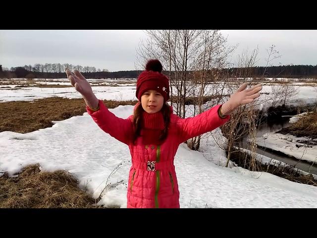 Изображение предпросмотра прочтения – АнастасияСтолярова читает произведение «Весна (Зима не даром злится…)» Ф.И.Тютчева