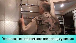 видео Как выбрать электрические полотенцесушители для ванной?