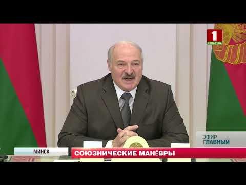 Каким будет для Беларуси союзный год? Главный эфир