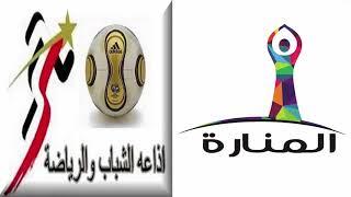 اذاعة الشباب والرياضة المصرية تستضيف المحامي عباس عباس