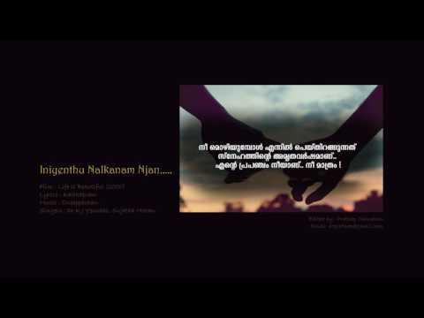 Iniyenthu Nalkanam Njan...Life is Beautiful (2000)