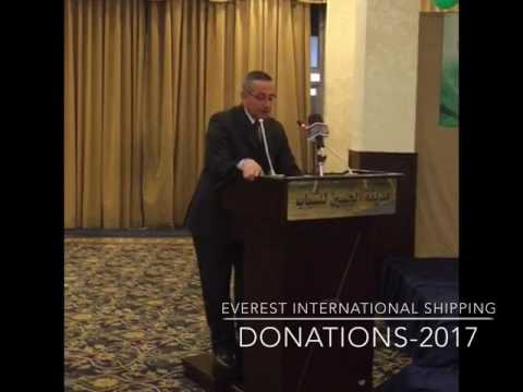 Everest International Shipping-Donations 2017