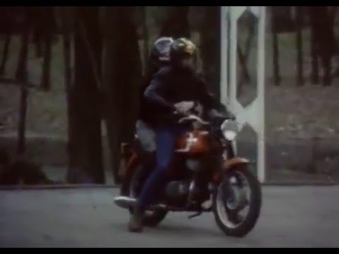 Дикая любовь песня из фильма