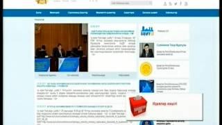 Ұлттық экономика министрі қазақстандықтарды «тартынбауға» шақырды
