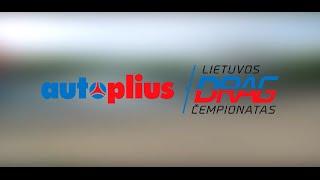 Autoplius drag days 2015 | First round