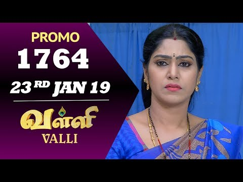 Valli Promo 23-01-2019 Sun Tv Serial Online
