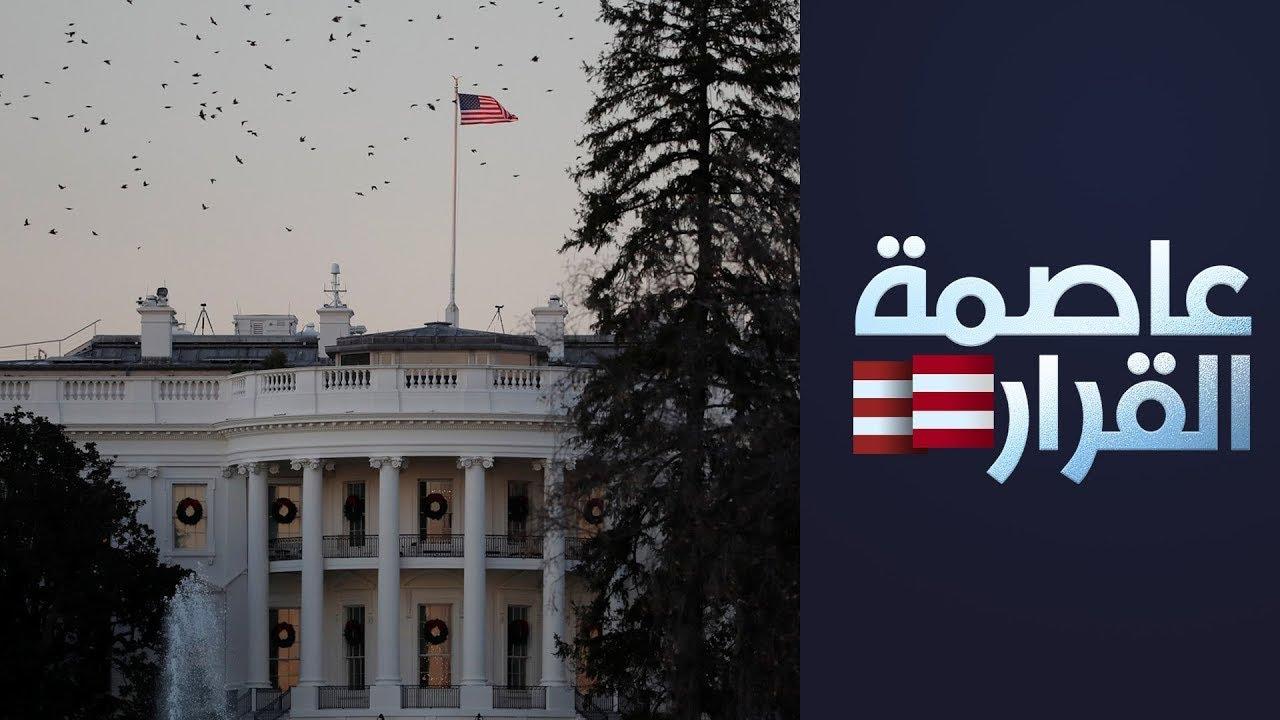 الإدارة الأميركية: السعودية قوة مهمة للاستقرار السياسي والنمو الاقتصادي في الشرق الأوسط  - 00:53-2021 / 9 / 18
