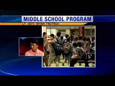 Tsutsui calls for intermediate after-school programs