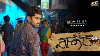 Sathru Moviebuff Sneak Peek | Kathir, Srushti Dange Directed by Naveen Nanjundan