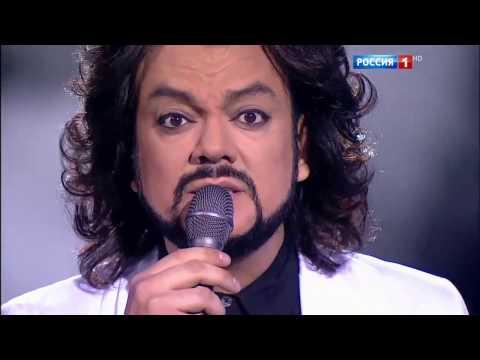 Филипп Киркоров  О любви  Субботний вечер от 03.12.16