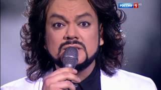 Филипп Киркоров - О любви | Субботний вечер от 03.12.16