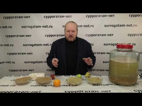 Особенности зернового самогоноварения