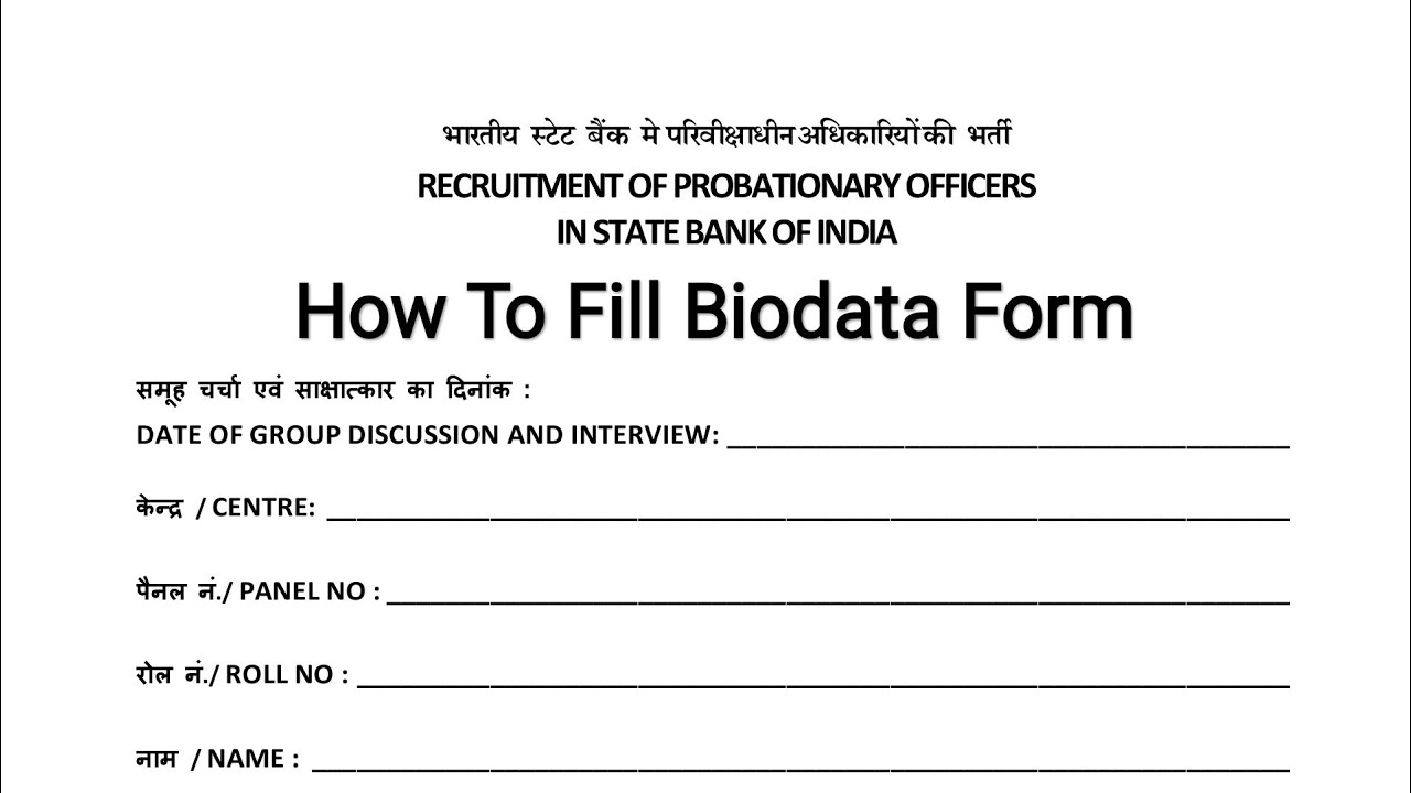 bio data form pdf telugu