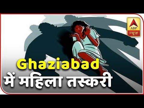 Ghaziabad: Police rescued 28 women trafficked from Nepal