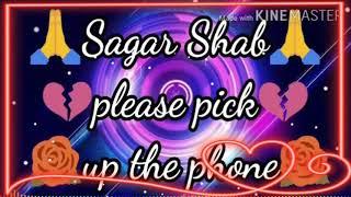 Mr Sagar pickup the phone 💕 mr sagar please pick up the phone 💕 Sagar Ringtone