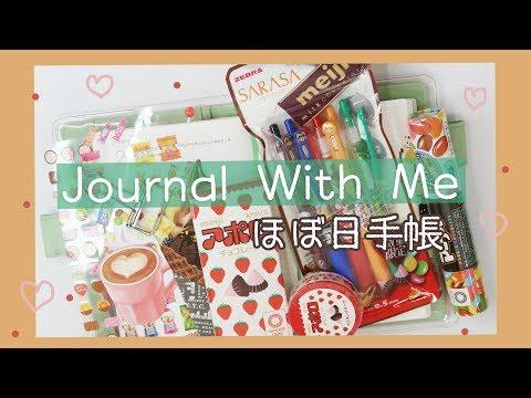 Journal With Me | Meiji Chocolate x Sarasa Select Pens 🍫 | ほぼ日手帳 | Rainbowholic