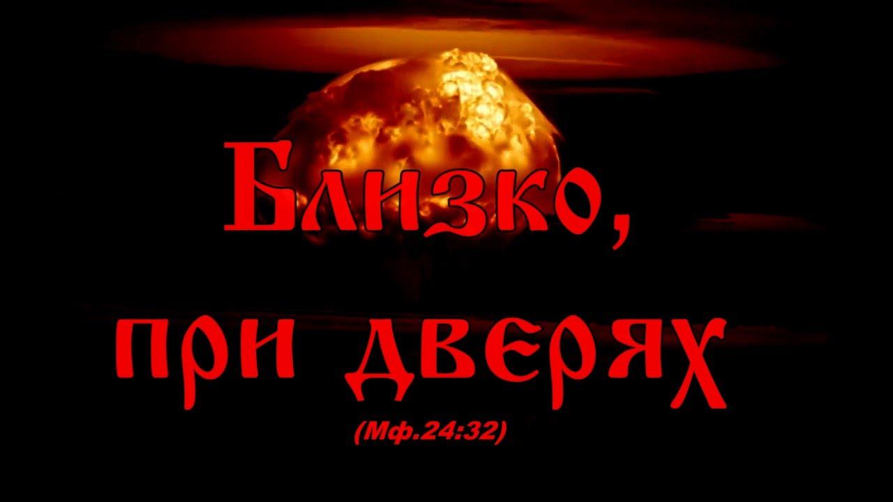 Пророчества георгия о семи войнах