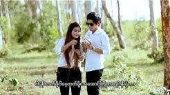 Chit Phoo Khae Tha Mya   Po Po
