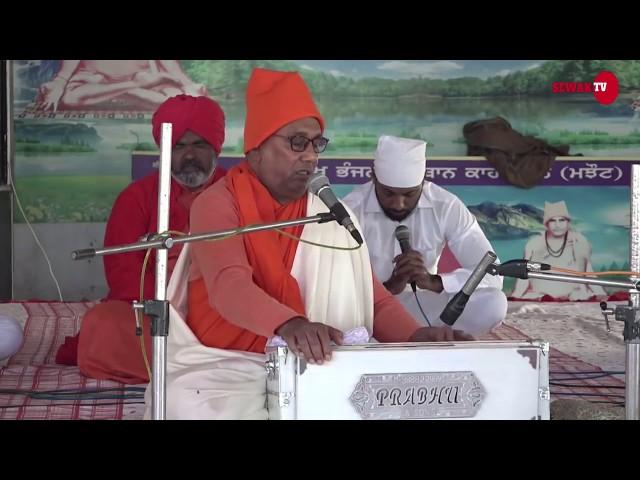 D-Live 16 Nov | Kahnewal Majhot Diwan | Swami Shankra Nand Ji Bhuriwale | #SGBTV
