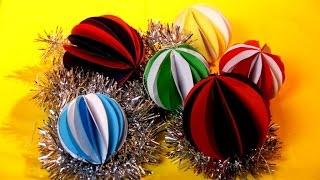 Как сделать шарики на елку из бумаги своими руками