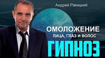 Andrej Malakhov az alkoholizmusról