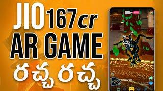 KRIKEY YAATRA GAME IN TELUGU: Jio Invested 167cr For AR Game YAATRA Game IN Telugu