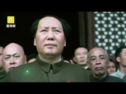 Chairman Mao Zedong proclaimed the establishment of New China