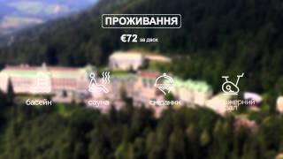 Австрійський курорт Земмерінг влітку(Земмерінг — найстаріший гірськолижний курорт Європи, що знаходиться у 1 год. їзди від Відня. Заснований..., 2015-06-19T09:22:53.000Z)