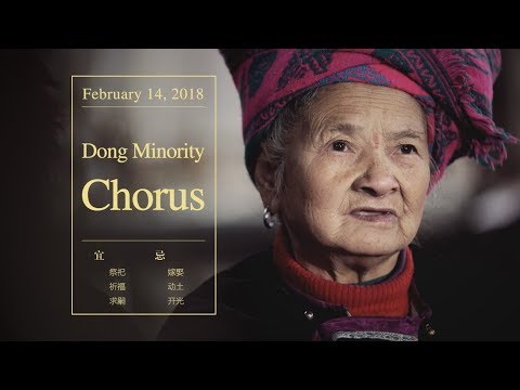 Grand Songs of the Dong Ethnic Minority Group