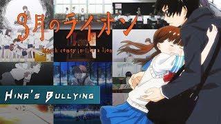 [ASMV] Hina's Bullying | 3 Gatsu no Lion