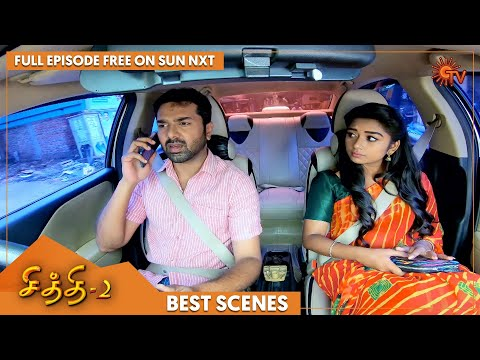 Chithi 2 - Best Scenes | Full EP free on SUN NXT | 13 Sep 2021 | Sun TV | Tamil Serial