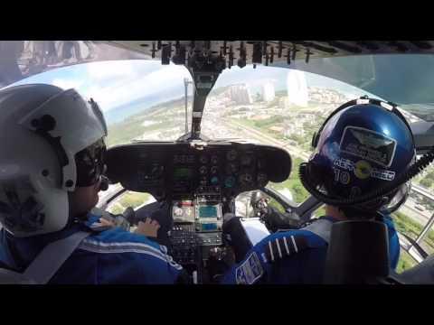 Aeromed 1 Landing At Luquillo Medical Center