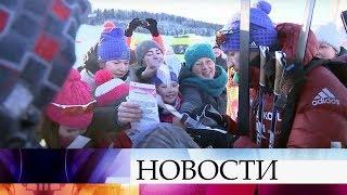 видео Снова по параллельной лыжне