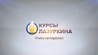 Русский язык ЦТ 2021 Запятая перед И Задание А 16