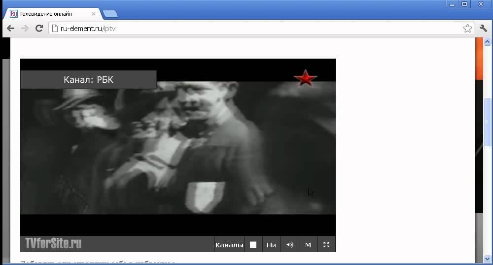 Онлайн спутниковое порно тв прямой эфир