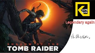 Game base Live #20 【shadow of the TOMB RAIDER】