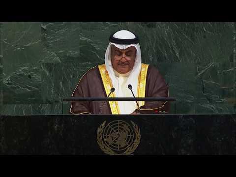 كلمة وزير خارجية البحرين الشيخ خالد بن أحمد آل خليفة أمام الجمعية العامة للأمم المتحدة  - نشر قبل 58 دقيقة