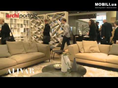 Диваны и кресла модерн Киев купить, цена, мягкая мебель для гостиной Alivar