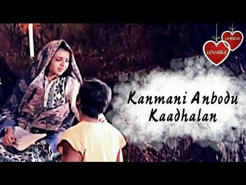 Kanmani anbodu kaadhal - Guna whatsapp status 30sec tamil oneside love status   LL