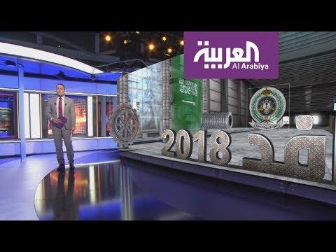 انطلاق معرض القوات المسلحة في الرياض  - نشر قبل 1 ساعة