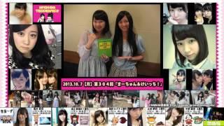 第304.305.306回 2013年10月7.8.9日[102] 小笠原茉由 上西恵 2NDシーズ...
