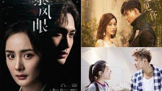Yang Mi and Zhang Binbin reunite!, Upcoming March Dramas [Chinese Entertainment Update]