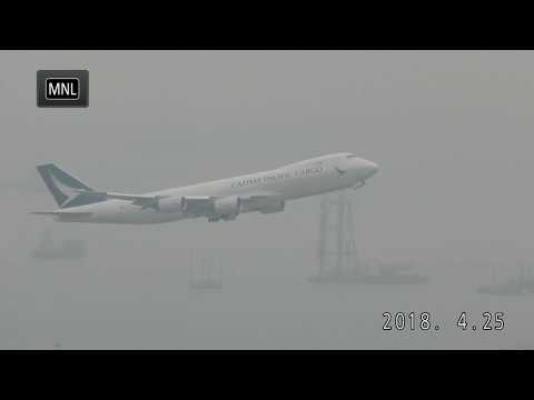 🔴 Hong Kong Airport live with Air traffic control european heavy aircraft