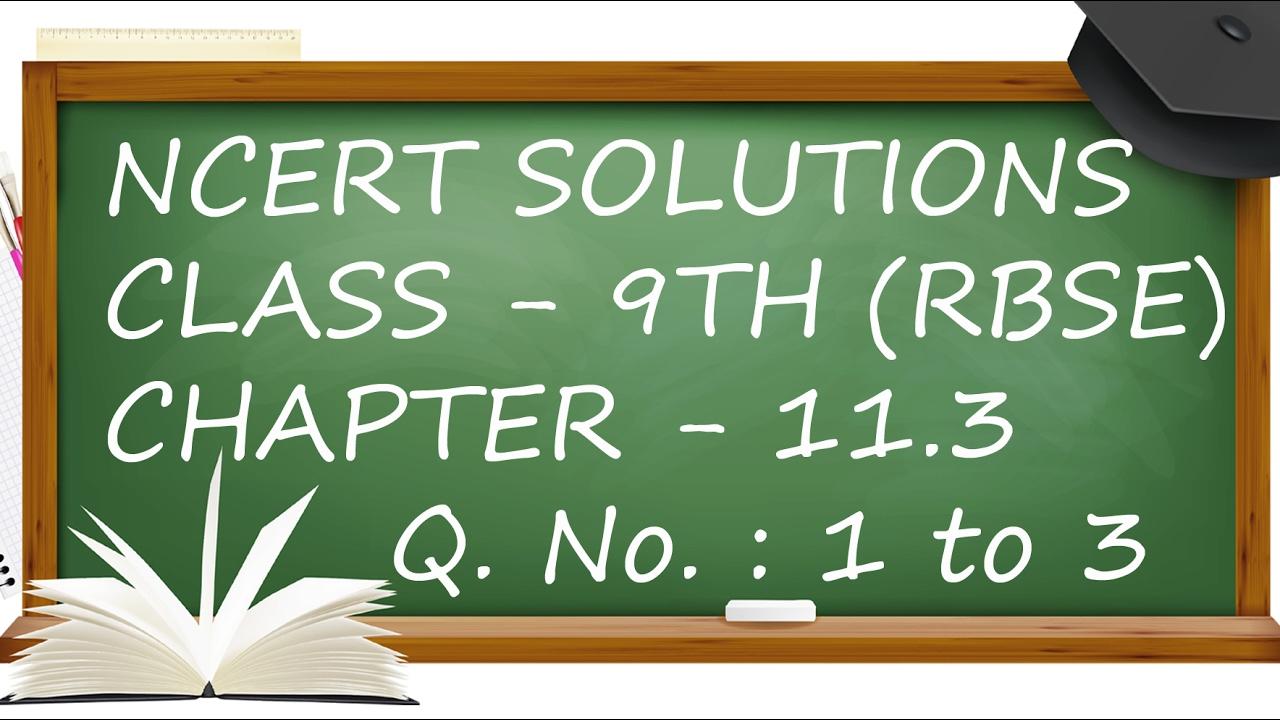 Ex 11 3  Q  No  1, 2 & 3  Ch 11 Area Of Plane Figures   Class 9th Maths by  Vishwakarma Classes