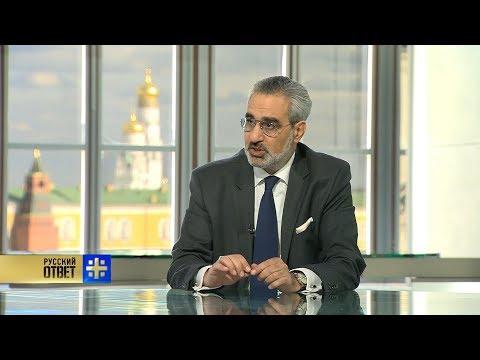 Швейцарский эксперт: Европа стала жертвой шантажа атлантистов